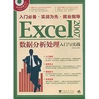 http://ec4.images-amazon.com/images/I/51eVGTiAzIL._AA200_.jpg