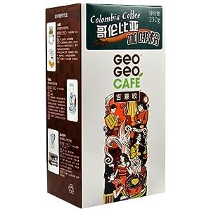 吉意欧 咖啡粉 250g 五口味可选 44.9元包邮
