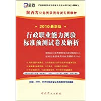 http://ec4.images-amazon.com/images/I/51eWHz-brwL._AA200_.jpg