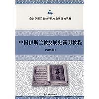 http://ec4.images-amazon.com/images/I/51eWR-qASGL._AA200_.jpg