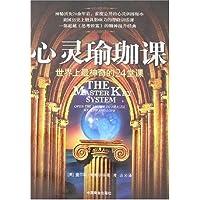 http://ec4.images-amazon.com/images/I/51eWqB8TuvL._AA200_.jpg