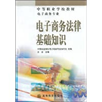 http://ec4.images-amazon.com/images/I/51eWqXjbtDL._AA200_.jpg