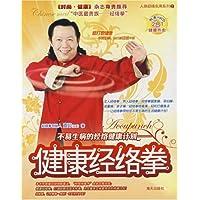 http://ec4.images-amazon.com/images/I/51eXG2ZAD6L._AA200_.jpg