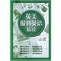http://ec4.images-amazon.com/images/I/51eXwU1GhiL._AA200_.jpg