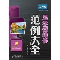 http://ec4.images-amazon.com/images/I/51eYI9mFHOL._AA200_.jpg