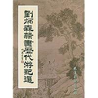 http://ec4.images-amazon.com/images/I/51eYSgodqrL._AA200_.jpg