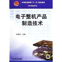 http://ec4.images-amazon.com/images/I/51eYtXIF6LL._AA200_.jpg
