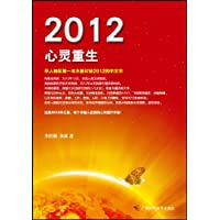 http://ec4.images-amazon.com/images/I/51eYvpNO3oL._AA200_.jpg