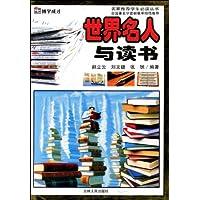 http://ec4.images-amazon.com/images/I/51eZj3t18AL._AA200_.jpg