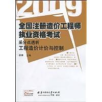 http://ec4.images-amazon.com/images/I/51ebkoF-MEL._AA200_.jpg