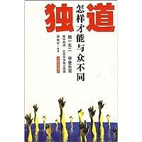 http://ec4.images-amazon.com/images/I/51ecGtjJZzL._AA200_.jpg