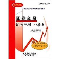 http://ec4.images-amazon.com/images/I/51ecsH-B7FL._AA200_.jpg