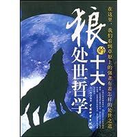 http://ec4.images-amazon.com/images/I/51ecsaR7RtL._AA200_.jpg