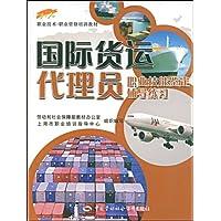 http://ec4.images-amazon.com/images/I/51ed3sA4X9L._AA200_.jpg