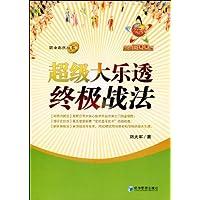 http://ec4.images-amazon.com/images/I/51edTlDHPRL._AA200_.jpg