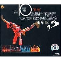 http://ec4.images-amazon.com/images/I/51ef5024%2ByL._AA200_.jpg