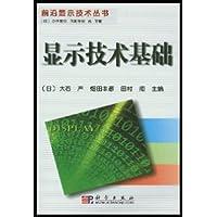 http://ec4.images-amazon.com/images/I/51efVqDTZQL._AA200_.jpg