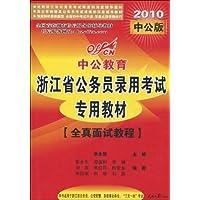 http://ec4.images-amazon.com/images/I/51efffcci8L._AA200_.jpg