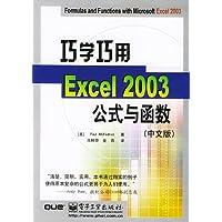 http://ec4.images-amazon.com/images/I/51eflXMvZeL._AA200_.jpg