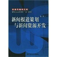 http://ec4.images-amazon.com/images/I/51efqm0vfEL._AA200_.jpg