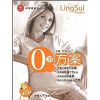 http://ec4.images-amazon.com/images/I/51egcOI19dL._AA200_.jpg