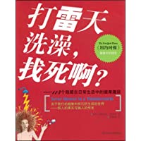 http://ec4.images-amazon.com/images/I/51egfwGTpXL._AA200_.jpg