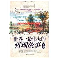 http://ec4.images-amazon.com/images/I/51egszq-Z4L._AA200_.jpg
