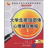 http://ec4.images-amazon.com/images/I/51eguZo6avL._AA200_.jpg