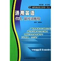 http://ec4.images-amazon.com/images/I/51ehAtHelYL._AA200_.jpg