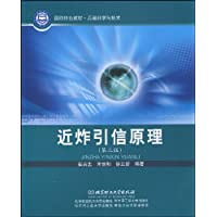 http://ec4.images-amazon.com/images/I/51ehd5mrYEL._AA200_.jpg