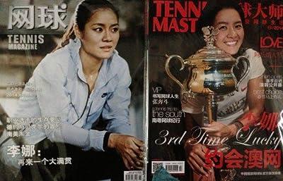 网球+网球大师 2014年2月 封面:李娜 现货.pdf
