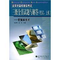 http://ec4.images-amazon.com/images/I/51ei0EWP8pL._AA200_.jpg