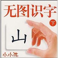 http://ec4.images-amazon.com/images/I/51eiRyc3pkL._AA200_.jpg