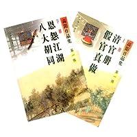 http://ec4.images-amazon.com/images/I/51ej-iQT-LL._AA200_.jpg