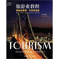 http://ec4.images-amazon.com/images/I/51ejsdM87WL._AA200_.jpg