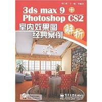 http://ec4.images-amazon.com/images/I/51ejxIekpmL._AA200_.jpg