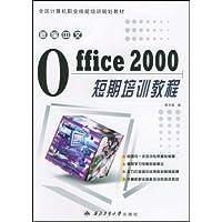 http://ec4.images-amazon.com/images/I/51ek1E0omyL._AA200_.jpg
