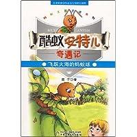 http://ec4.images-amazon.com/images/I/51ek89IUdVL._AA200_.jpg