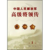 http://ec4.images-amazon.com/images/I/51ekRfXY1UL._AA200_.jpg