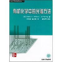 http://ec4.images-amazon.com/images/I/51ekWqgNX5L._AA200_.jpg