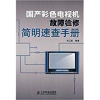 http://ec4.images-amazon.com/images/I/51ekinfeS%2BL._AA200_.jpg