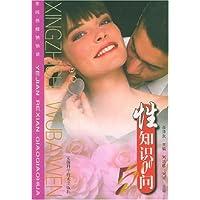 http://ec4.images-amazon.com/images/I/51ekoY7Aa1L._AA200_.jpg