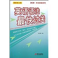 http://ec4.images-amazon.com/images/I/51ekr%2BiseqL._AA200_.jpg