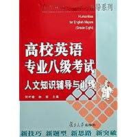 http://ec4.images-amazon.com/images/I/51ekzYLhGFL._AA200_.jpg