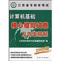 http://ec4.images-amazon.com/images/I/51el031OPZL._AA200_.jpg