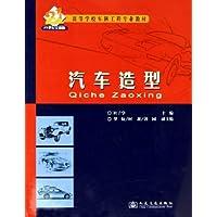 http://ec4.images-amazon.com/images/I/51el364SvjL._AA200_.jpg