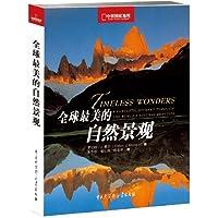 http://ec4.images-amazon.com/images/I/51el8f76XWL._AA200_.jpg