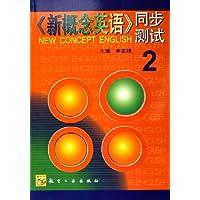 http://ec4.images-amazon.com/images/I/51el9OFc3lL._AA200_.jpg