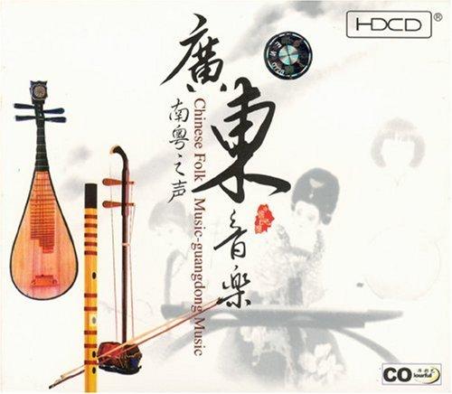 广东音乐 CD 音乐
