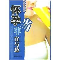 http://ec4.images-amazon.com/images/I/51elCLn3SHL._AA200_.jpg